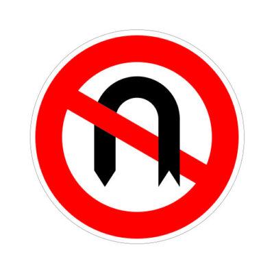 Verboden Om Te Keren - verkeersbordsticker