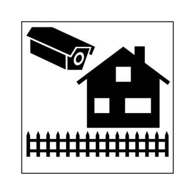 Camera Bewaking huis - buurtpreventiesticker